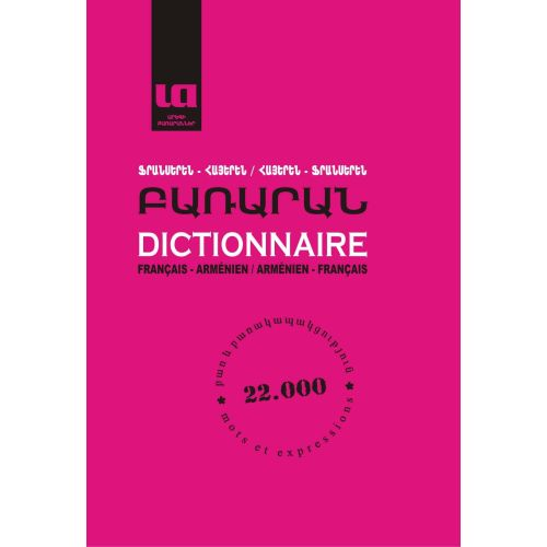 French-Armenian, Armenian-French Dictionary (22000 words)