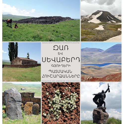 The Historical Monuments of Zar and Sevaberd Villages