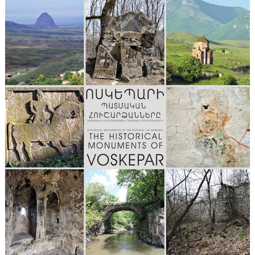 The Historical Monuments of Voskepar