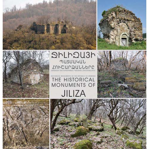 The Historical Monuments of Jiliza