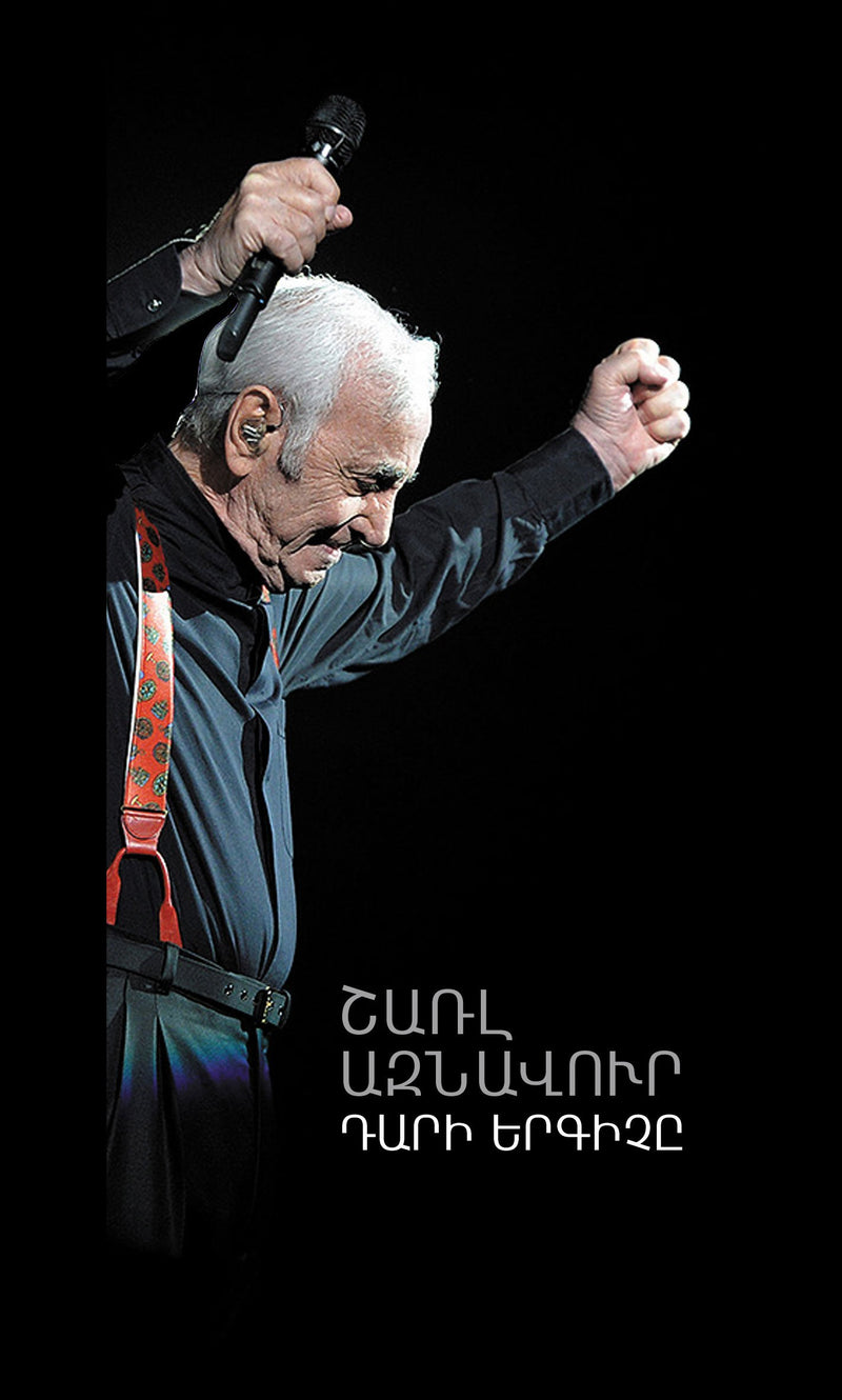 Charles Aznavour. The Singer of The Century