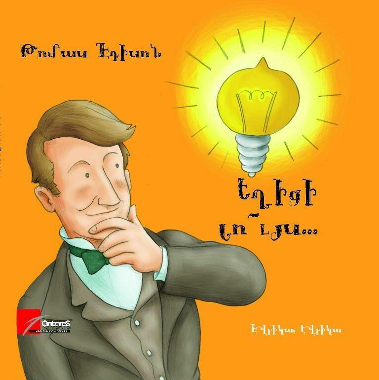 Let There Be Light, Thomas Edison