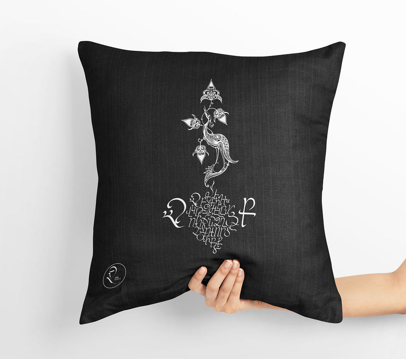Armenian Letters Pillow - Bolorgir - Black