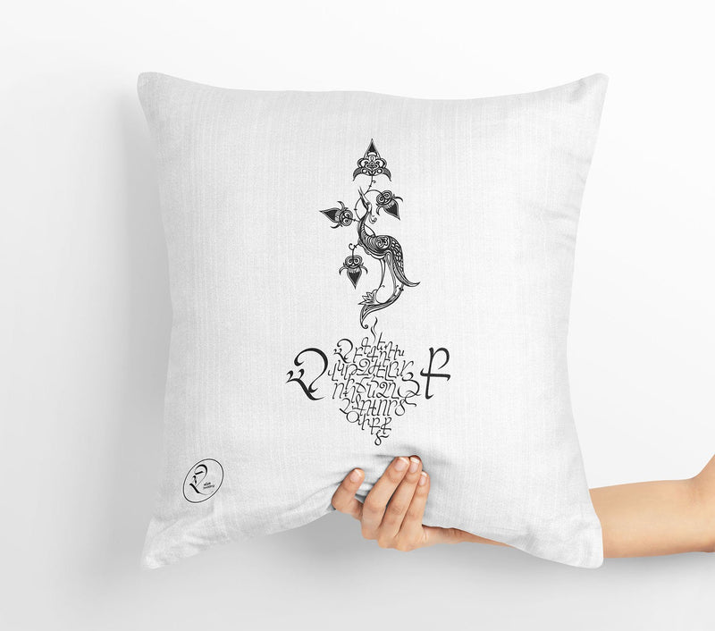 Armenian Letters Pillow - Bolorgir - White