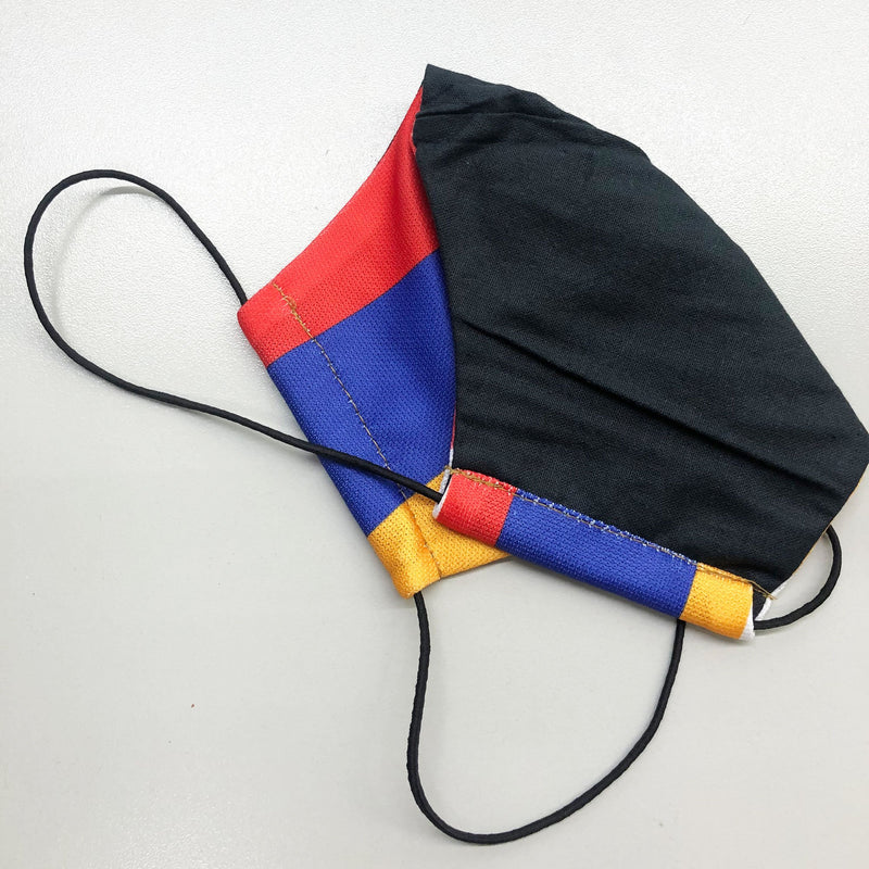 Artsakh Flag Mask - 3 pack
