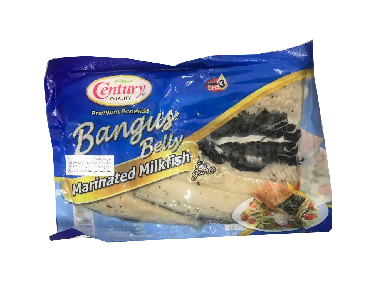 CENTURY TUNA BANGUS BELLY MARINATED 400G - JayMaya