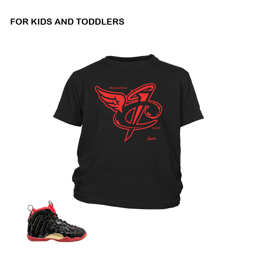 Vamposite foam sneaker match shirts and tees for kids.
