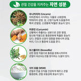 Nutri Joint FX 뉴트리조인트FX *SAVE ON 2 OR 4 BOTTLES*