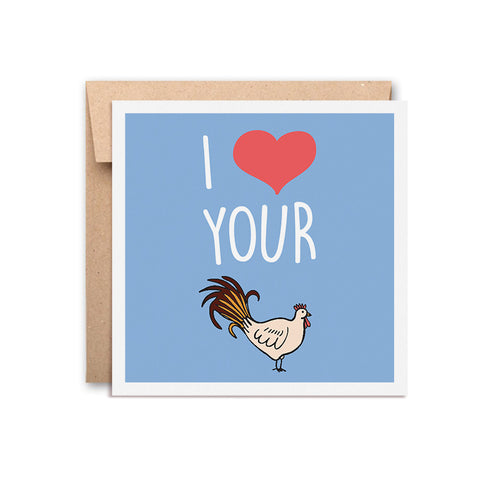I Heart Your... - Greeting Card