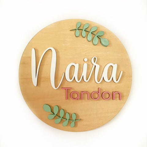 Round Name Plate - Leaf Pattern