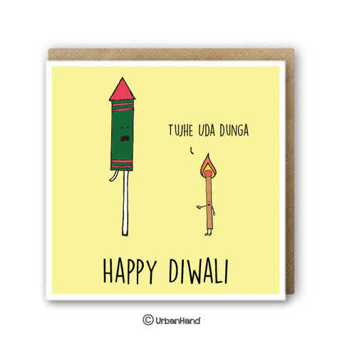 Tujhe Uda Dunga - Greeting Card