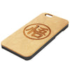 Goku Symbol Inspired  Natural Wood Engraved iPhone 6s Case iPhone 6s plus Cover iPhone 6 5s 5 Real Wooden Case - Acyc - 3