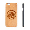 Goku Symbol Inspired  Natural Wood Engraved iPhone 6s Case iPhone 6s plus Cover iPhone 6 5s 5 Real Wooden Case - Acyc - 1