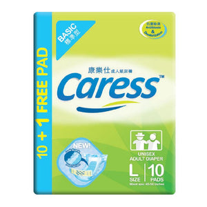Caress Adult Diaper Basic Large 10s