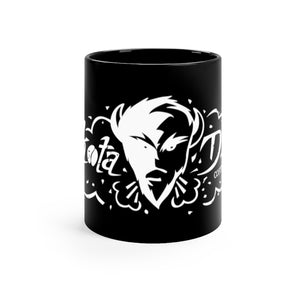 Coffee Cup (black full logo)