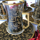Golden Black Full Coffee & Tea Ottoman Serving Set - A51