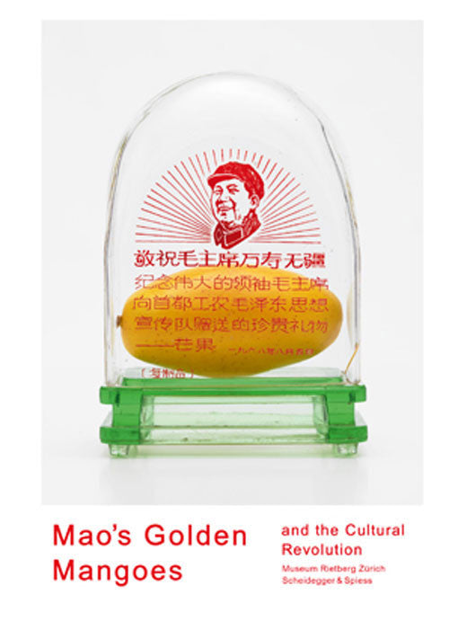 2013 - Mao's Golden Mangoes (Catalogue)