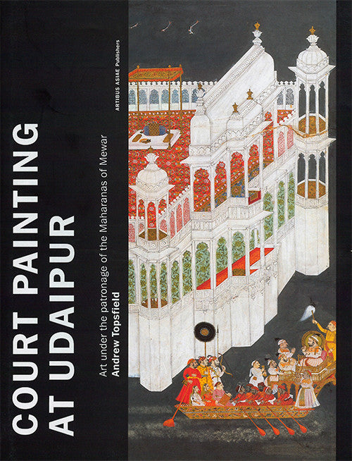 2002 - Court Painting at Udaipur