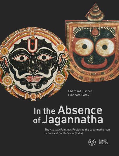 2012 - In the Absence of Jagannatha