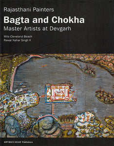 2005 - Rajasthani Painters Bagta and Chokha