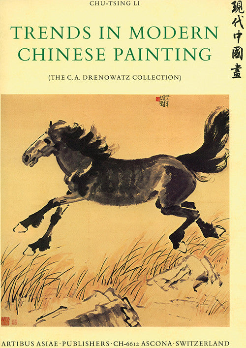 1979 - Trends in Modern Chinese Painting