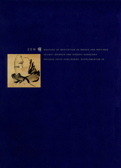 1996 - ZEN – Masters of Meditation in Images and Writings