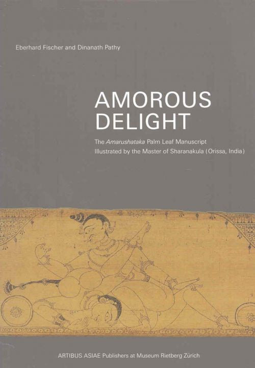 2006 - Amorous Delight (Catalogue)