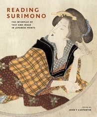 2008 - Reading Surimono (Catalogue)