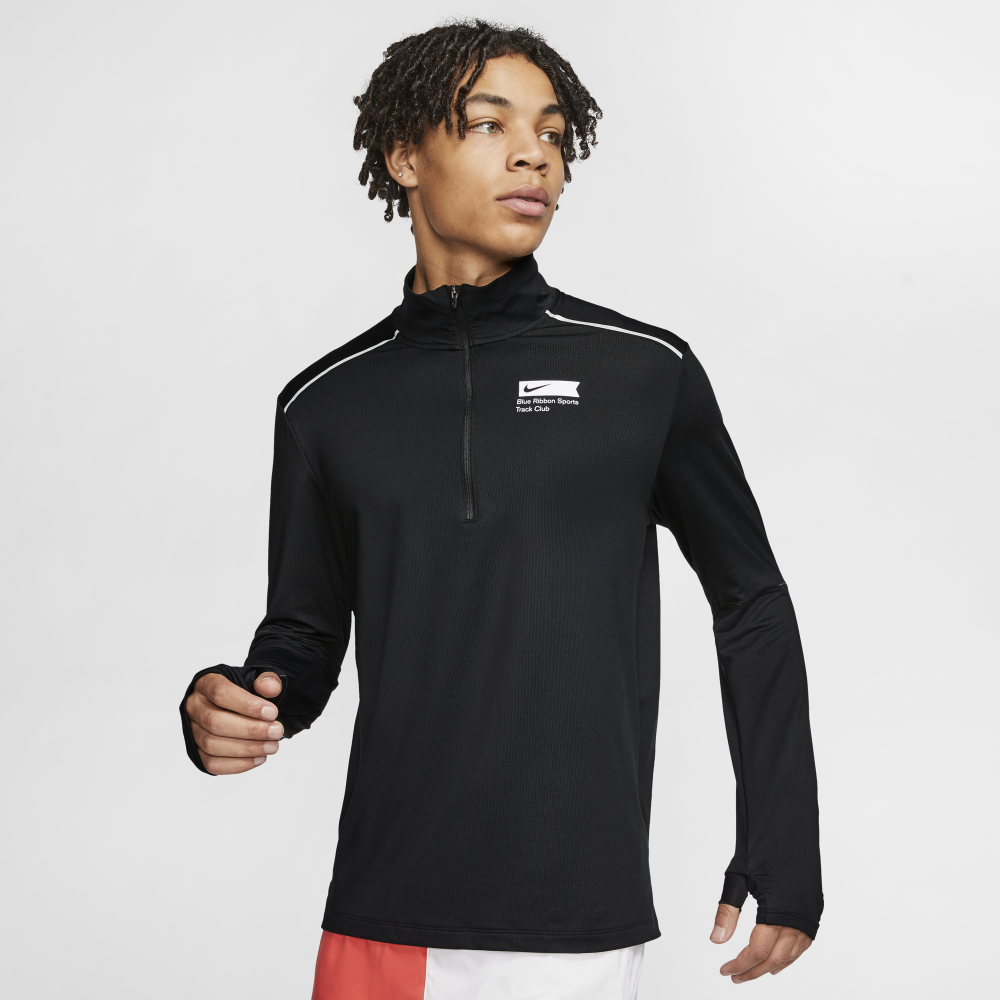 Nike Element Blue Ribbon Sports Half Zip Top