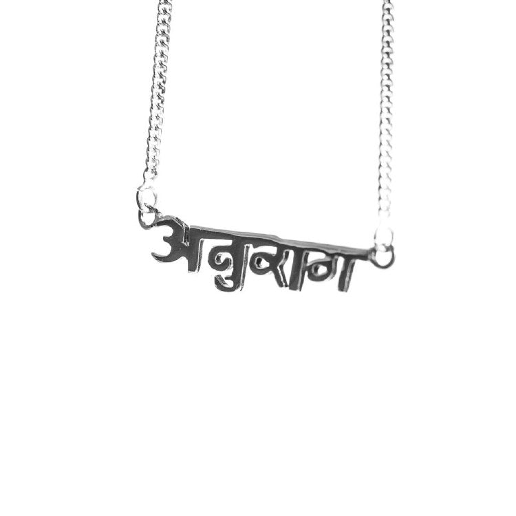 Anuraga Necklace - Love