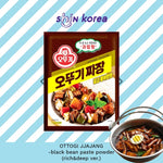 Ottogi Jjajang Powder (Deep & Rice taste version)