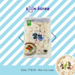 Songhak Flat Rice Cake For Soup  (Ssal Tteok)