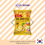 Haitai Calbee Honey Butter Chip