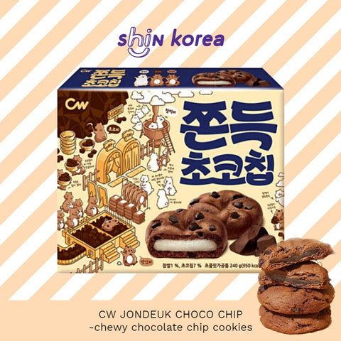 CW Jjondeuk Chewy Choco Chip Cookies