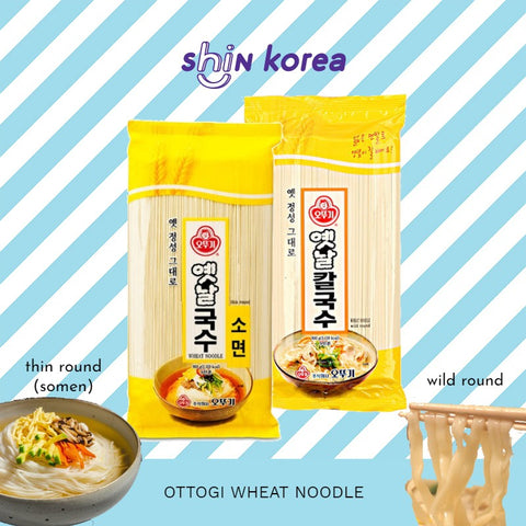 Ottogi Old Days Wheat Noodle - Wild Round / Thin Round