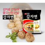 Nong Shim Kamjamyeon - Real Potato Soup Ramen