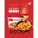 Cook-Top Instant Spicy Rice Cake Cup