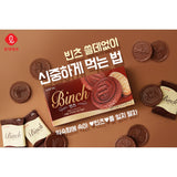 Lotte Binch Half Chocolate Coated Biscuit