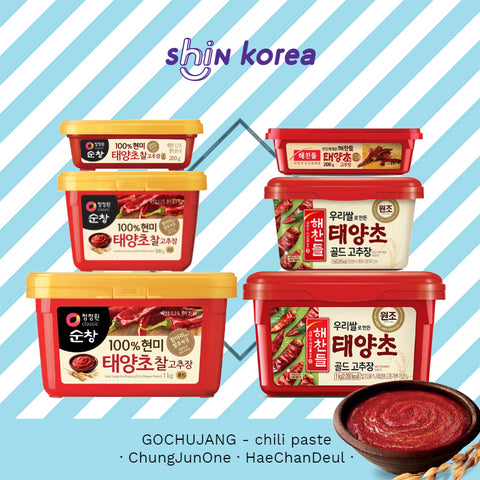 ChungJungOne / HaeChanDeul Red Pepper Paste ( Gochujang )