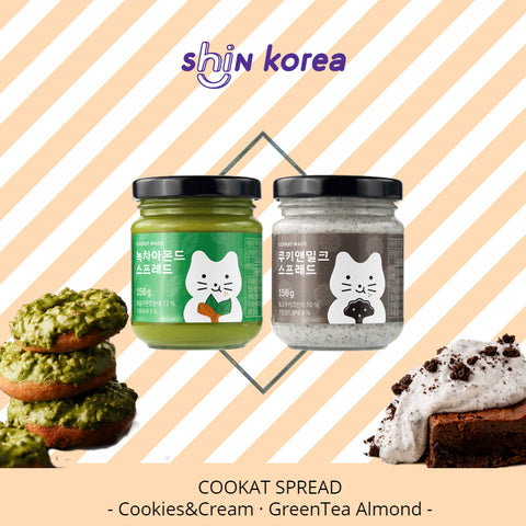Cookat Spread 150g - Cookies & Cream / Green Tea & Almond