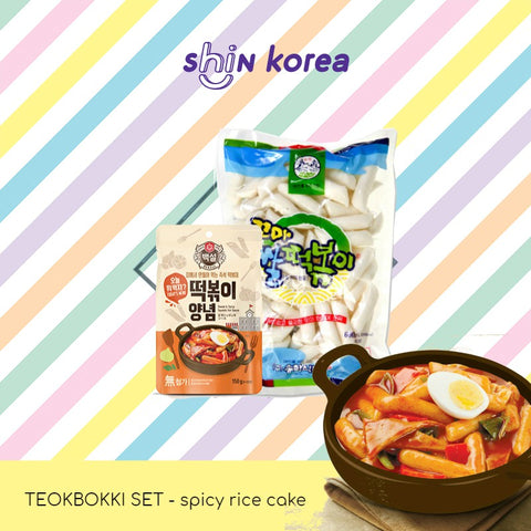 Spicy Rice Cake Set - Tteokbokki ( Rice cake + Sauce )