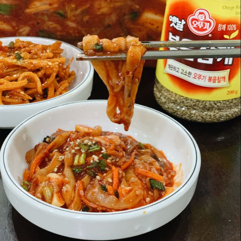 Korean Mama Homemade Fermented Squid ( Ojingeo Jeot )