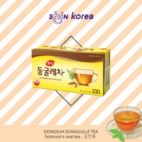 Dongsuh Solomon's seal tea - 玉竹茶 (Dunggulle Tea)