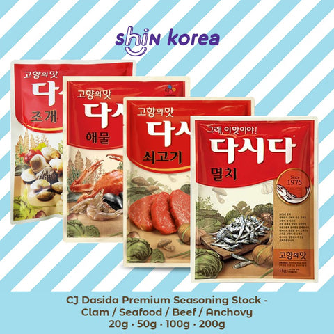 CJ Dasida Premium Seasoning Stock (Anchovy / Beef / Clam / Seafood)