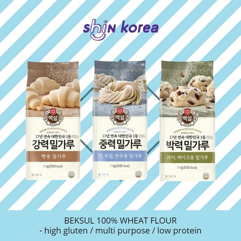 Beksul 100% Wheat Flour - For Bread / Noodle / Cookie