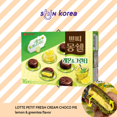 Lotte Petit Fresh Cream Choco Pie (Lemon & Greentea)[Expiry date 2021.5.05]