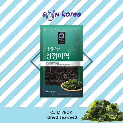 ChungJungOne Seaweed for Soup (Miyeok)