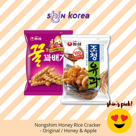 ⚠️Clearance ⚠️ Nong Shim Honey Rice Cracker - Original / Apple (Cho Chung YuGua) [Expiry date 2021.04.07]