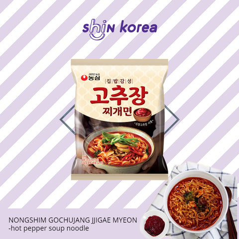 Nong Shim Hot Pepper Soup Noodle (Gochujang Jjigae Myeon)