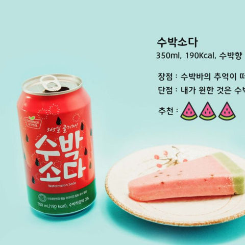 SFC Watermelon Soda